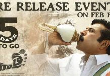 Yatra Movie Release Date