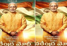 PM Modi Movie In Telugu