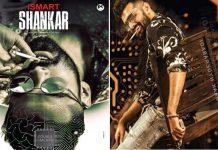 Ram Pothineni As Ismart Shankar