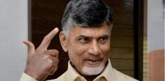 Pension for AP Old people