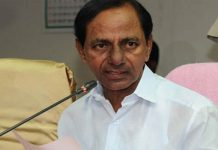 KCR About Arogya Sri