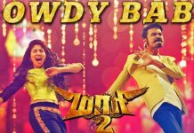 Maari 2 Movie Rowdy Baby Song