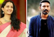 Dhanush With Manju Warrier