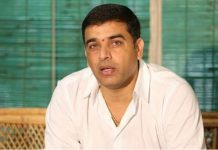 Dil Raju Comments On Theaters Issue