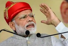 chowkidar PM modi