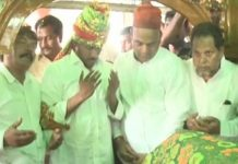 Jaganmohan Reddy Visited Dargha