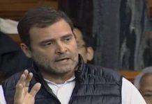 Rahul Gandhi About Rafel Issue