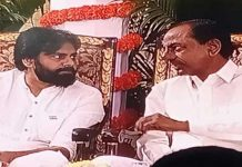 Pawan Kalyan Meeting With KTR And KCR