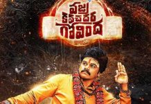Vajra Kavacha Dhara Govinda Movie First Look Poster