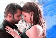 Bheege Bheege Video Song From Amavas Movie