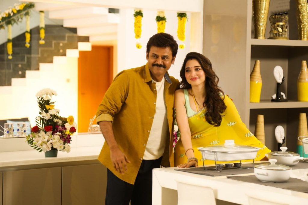 F2 Movie Latest Stills Venkatesh, Tamannaah