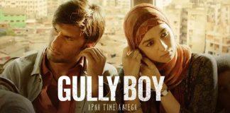 Ranveer Singh and Alia Bhatt's Gully Boy Trailer
