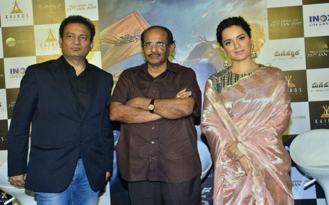 Manikarnika Movie Telugu Trailer Launch Photos