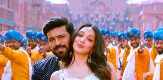 Rama Loves Seetha Video Song Promo
