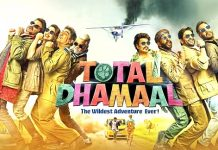Total Dhamaal Movie Trailer Ajay Devgn, Madhuri Dixit