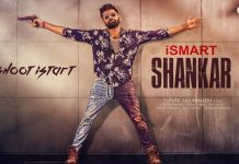 Ram Pothineni ISmart Shankar Movie first look