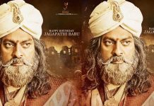 Jagapathi Babu First Look From Sye Raa