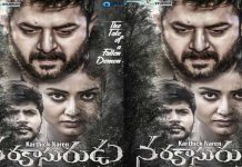 Narakasurudu Telugu Movie First Look