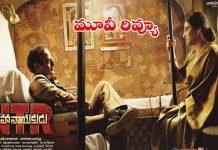 NTR Mahanayakudu Telugu