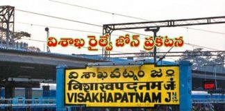 Vizag Raily Zone Andhra Pradesh