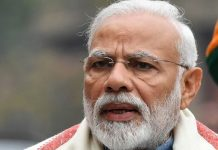 PM Modi About Terror Attack In Pulwama