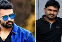 Director Maruthi Next With Sai Dharam Tej