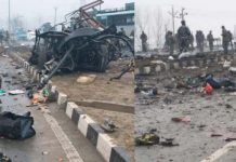 Terrorist Attack In India