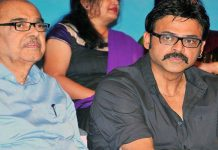 Venkatesh about his father Ramanaidu