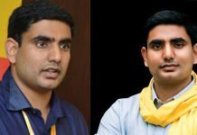 Nara Lokesh Contesting From pedakurapadu
