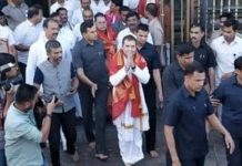 Rahul Gandhi In Tirumala Tirupathi Andhra Pradesh