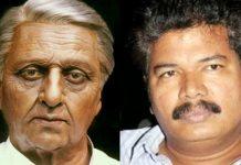Kamal Haasan Bharatiyudu-2 film updates