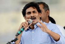 YS Jagan about Central Politics