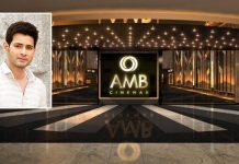 Case Filed On Mahesh Babu AMB Multiplex