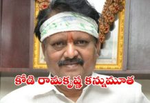 Director Kodi Ramakrishna Died duw to health problem
