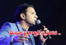 Singer Karthik About Me Too