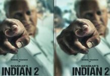 Indian 2 Shooting Stopped