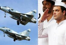 Rahul Gandhi Praised Indian Air Force