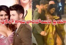 Nick Jonas Priyanka Chopra Oops Moment