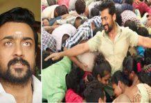 NGK Telugu Movie Trailer