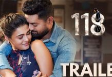 118 Movie Trailer