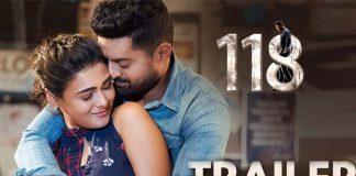 118 Movie Trailer