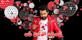 NTR Ad For Appy Fizz
