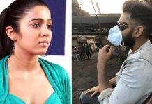 Charmee Kaur With Ram Pothineni