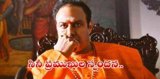 Telugu Celebrities About NTR Mahanayakudu Movie