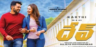 Dev Movie Telugu Review