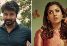 MR Local Movei Teaser Review In Telugu