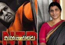 Lakshmi Parvathi Shocking Comments On NTR Mahanayakudu Movie
