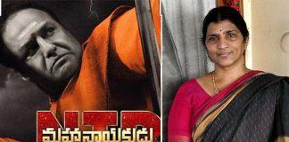 Lakshmi Parvathi Shocking Comments On NTR Mahanayakudu Movie