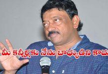 Ram Gopal Varma about Lakshmi's NTR
