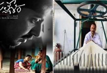 Prriyadarshi in Mallesham Film